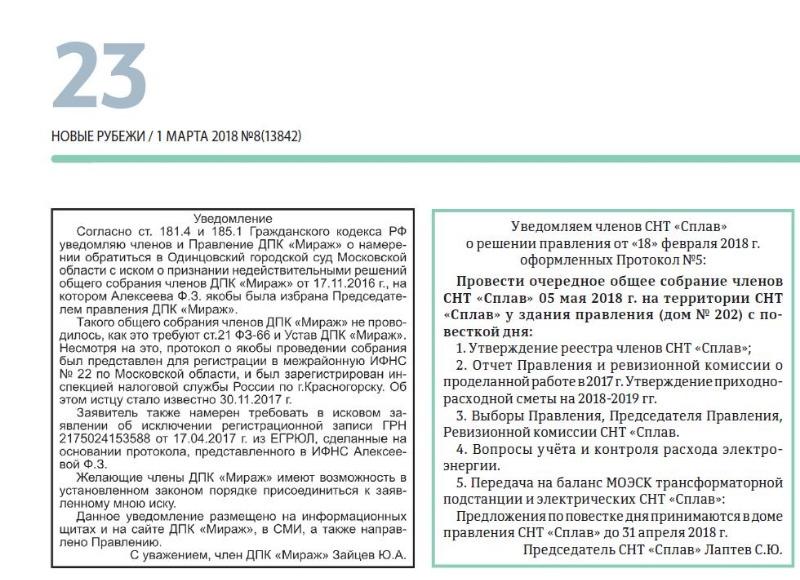 file_2dc0015.jpg